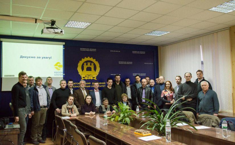 У Житомирському державному технологічному університеті провели форум освітян та підприємців