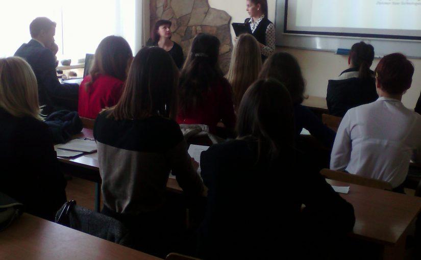 Підсумки конференції «Актуальні напрями досліджень молодих учених в іншомовному просторі»