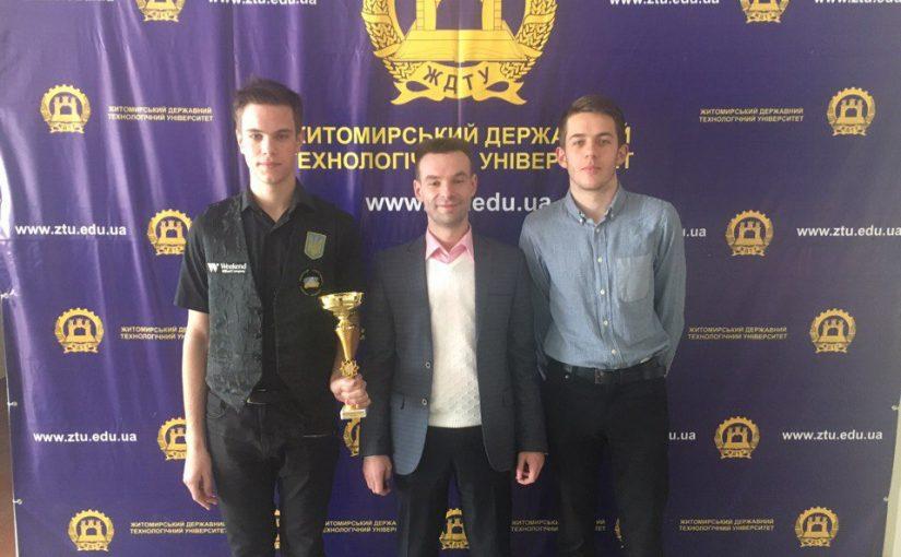 На літній Універсіаді України з більярду студенти ЖДТУ успішно виступили за команду міста
