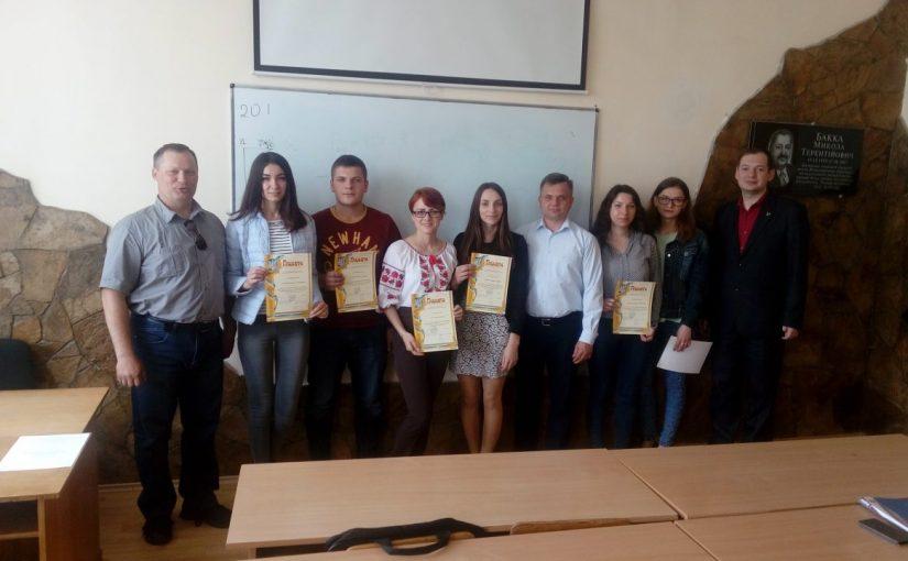 Відбулась Всеукраїнська науково-практична інтернет-конференція «Розробка родовищ корисних копалин та промислова екологія»