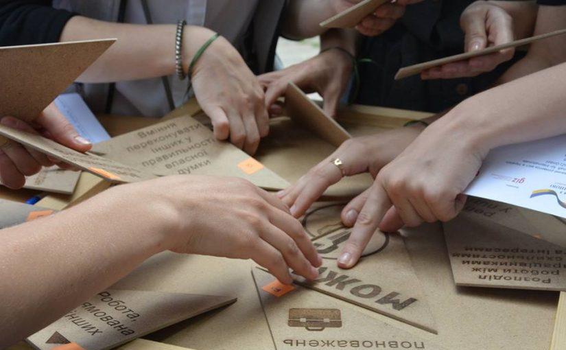 На «Майстерні міста» ЖДТУ влаштував для відвідувачів квест і дискусію про ринок праці