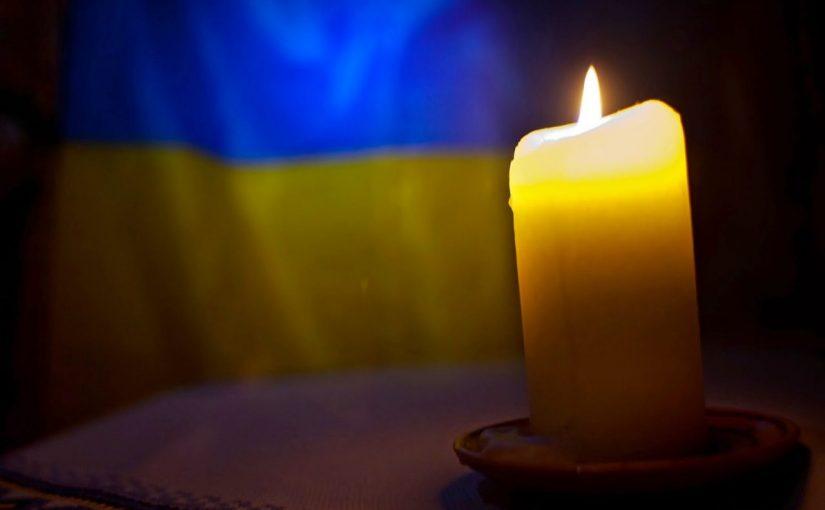 Вічна пам'ять героям України