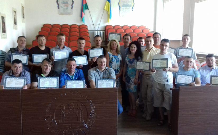 Вручення сертифікатів учасникам АТО