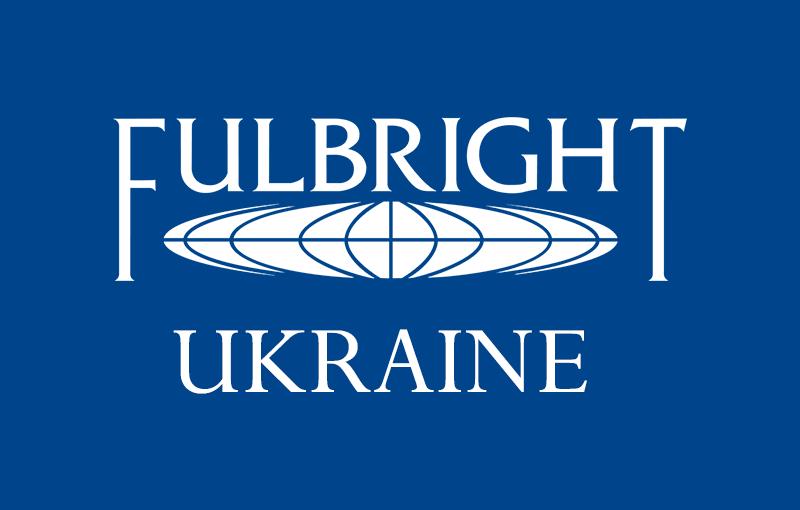 Програми академічних обмінів імені Фулбрайта