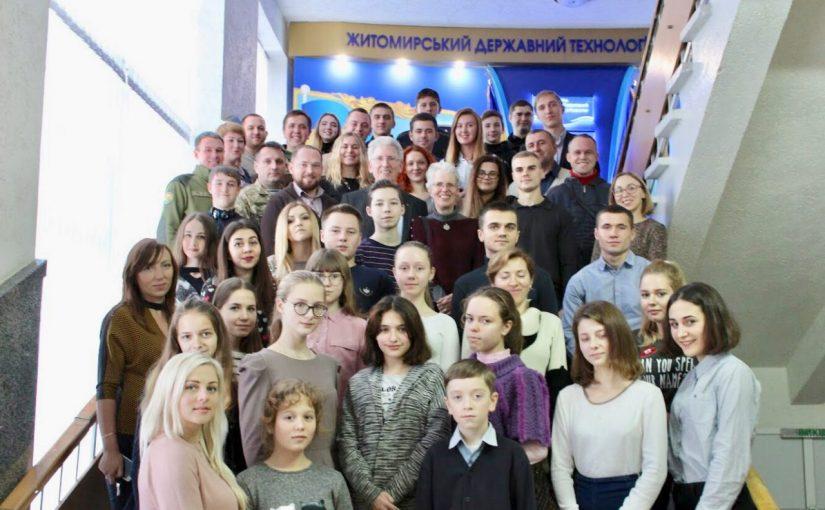 https://news.ztu.edu.ua/wp-content/uploads/2017/11/2d5999a8-b0fb-49e3-8395-cb74e9d74dbe-825x510.jpeg