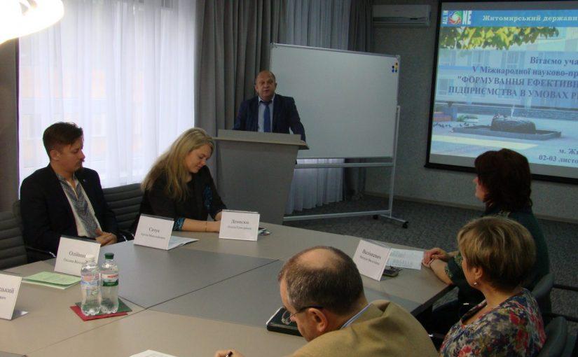 Відбулася конференція «Формування ефективної моделі розвитку підприємства в умовах ринкової економіки»