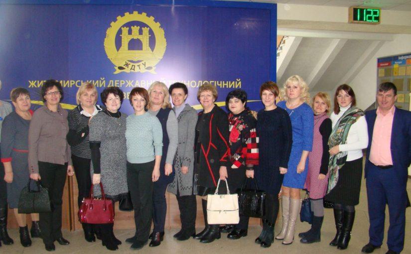 Представники загальноосвітніх закладів м. Новоград-Волинського відвідали ЖДТУ