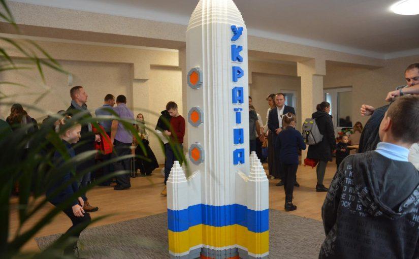 SpaceTechFest: диво поруч