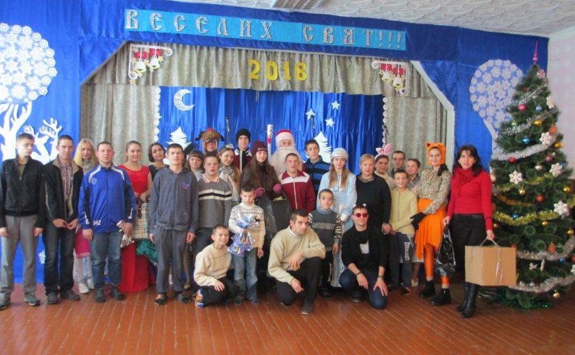 """Новорічний """"Час добра"""" для вихованців Тетерівського будинку-інтернату від студентів ФЕМ"""
