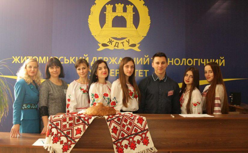 В ЖДТУ відбувся підсумковий форум Щорічного обласного конкурсу творчих робіт «Житомирщина – моя мала Батьківщина»