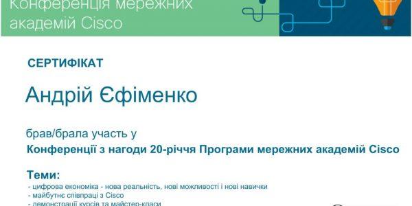 25_Certificate_Yefimenko_Andrii-1