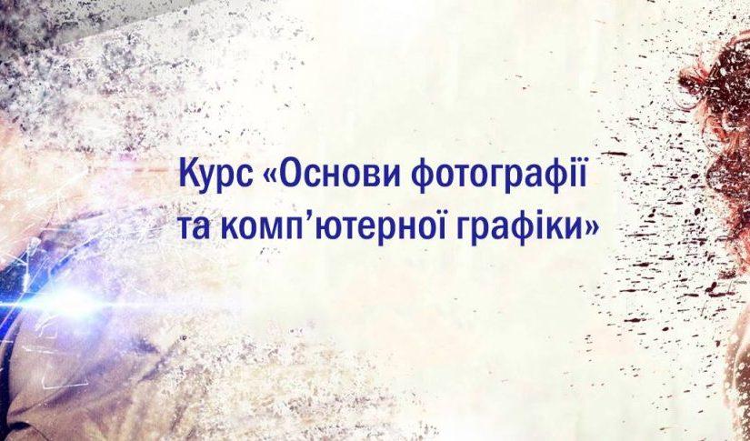 https://news.ztu.edu.ua/wp-content/uploads/2018/02/28208372_1853403768064598_1044478518_o-825x485.jpg