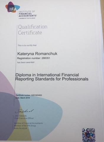 Нові компетенції з міжнародним визнанням або освіта впродовж життя!