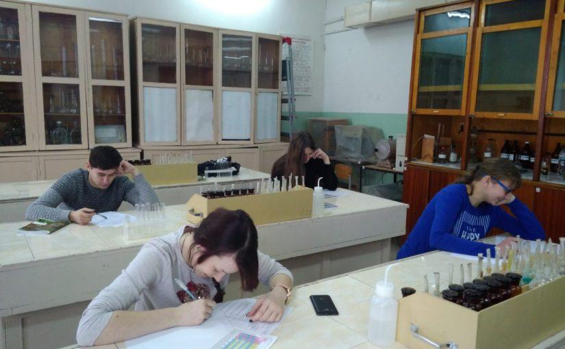 Олімпіада з хімії серед студентів І курсу