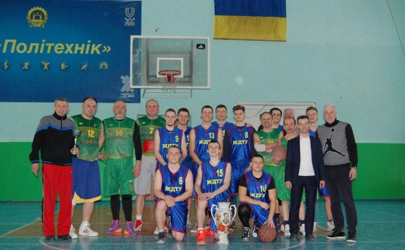 Традиція в дії: кубок з баскетболу імені Юрія Забашти