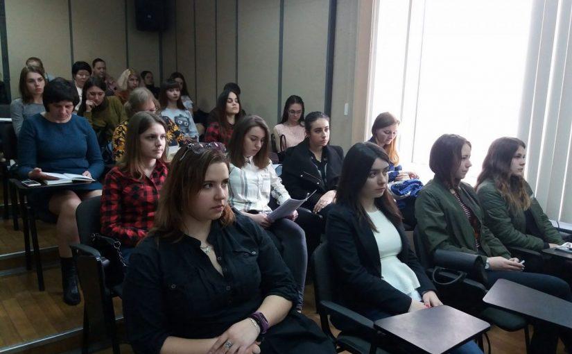 https://news.ztu.edu.ua/wp-content/uploads/2018/04/30768687_1714628668583409_1026922255_o-825x510.jpg