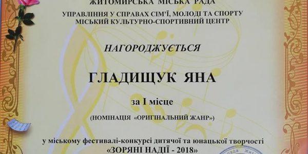 31223602_1650006515054085_3839728856005083136_n