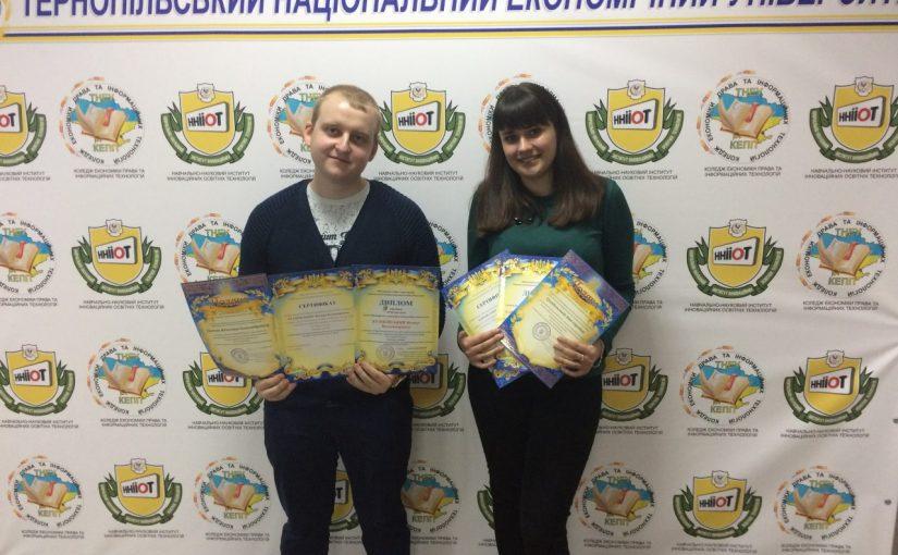 Студенти ФЕМ стали призерами Всеукраїнського конкурсу студентських робіт зі спеціальності «Управління персоналом і економіка праці»