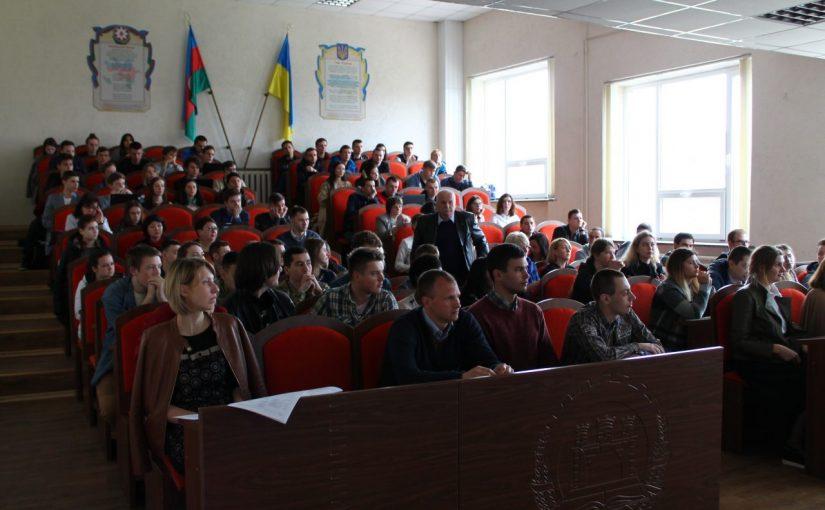 V Всеукраїнська науково-практична конференція «Актуальні напрями досліджень молодих учених в іншомовному просторі»