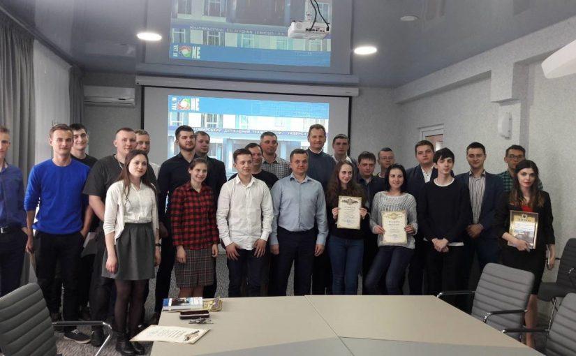 V Всеукраїнська науково-практична конференція «Перспективи розвитку гірничої справи та раціонального використання природних ресурсів»