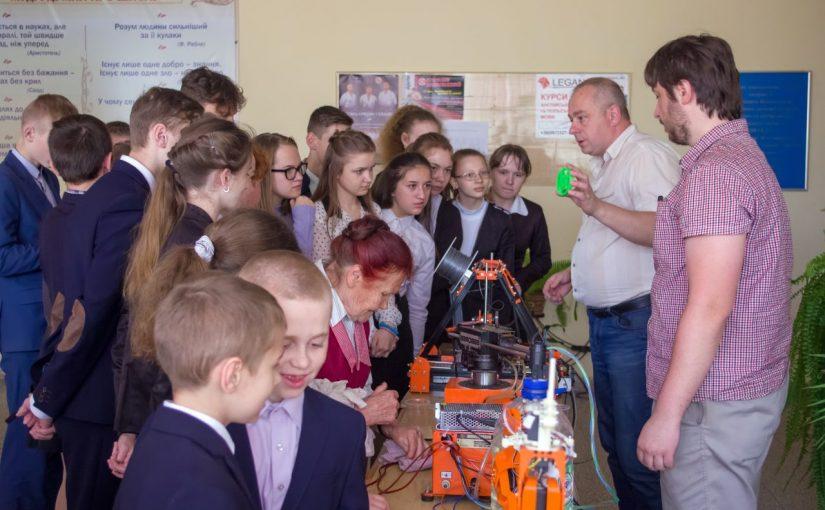 Дні науки у Новограді-Волинському