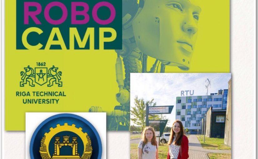 """ЖДТУ-Технічний університет м. Рига (Латвія): Літня Школа Робототехніки (""""RoboCamp"""" Summer School) 2018"""