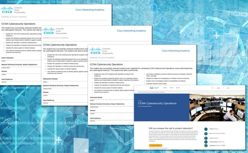Інструктори мережної академії Cisco Житомирського державного технологічного університету пройшли сертифікацію «CyberSecurity Operations»