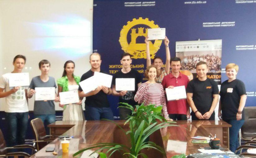 Житомирський державний технологічний університет завершив літо разом з Startup Camp YEP ZSTU