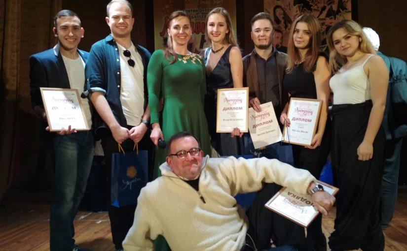 Вітаємо лауреатів і дипломантів ХІІІ Відкритого фестивалю студентської творчості «Листопад-Fest»