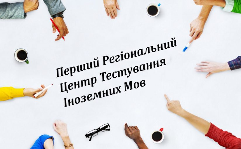 https://news.ztu.edu.ua/wp-content/uploads/2018/12/8343-92566073562f-825x510.jpg