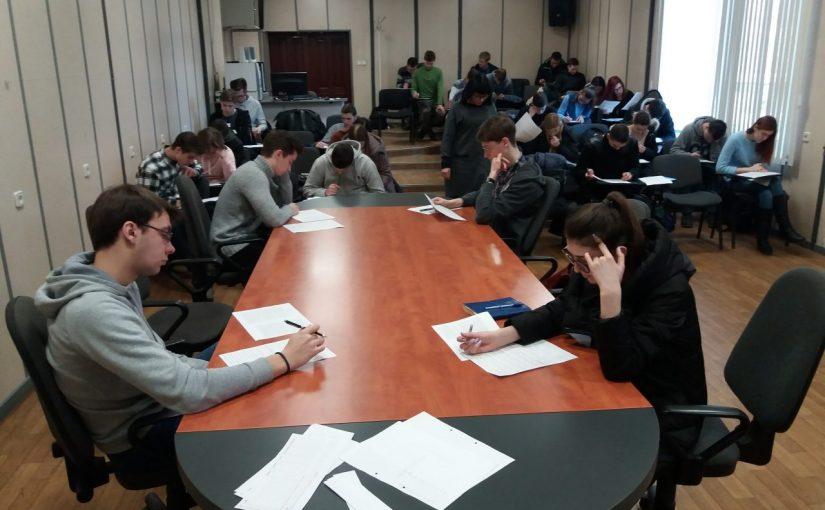 Перший етап Всукраїнської олімпіади з англійської мови