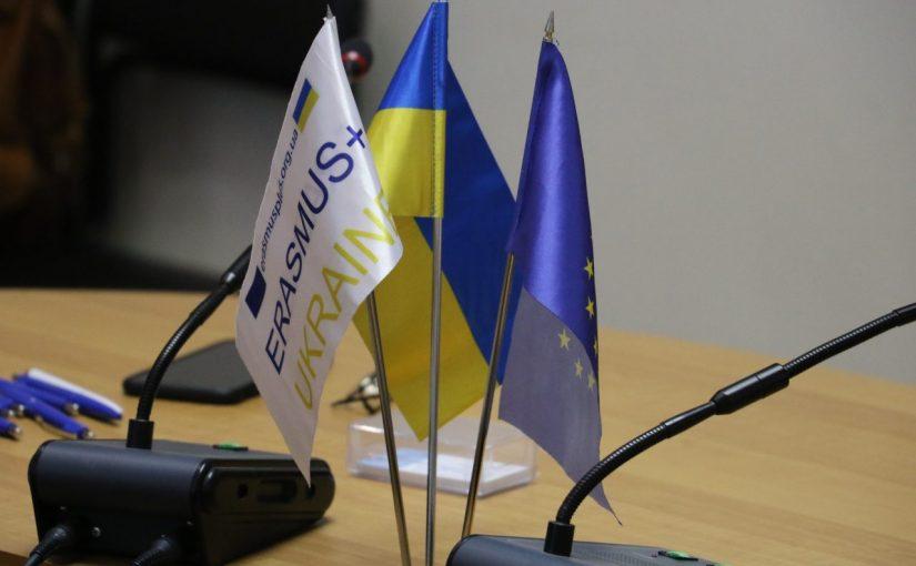 Презентація Програми ЄС Еразмус+ з індивідуальних та організаційних можливостей у сфері вищої освіти та молоді