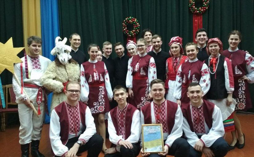 Вокальний ансамбль «Акорд» – лауреатIV Міжнародного фестивалю «Студентська коляда – 2019»