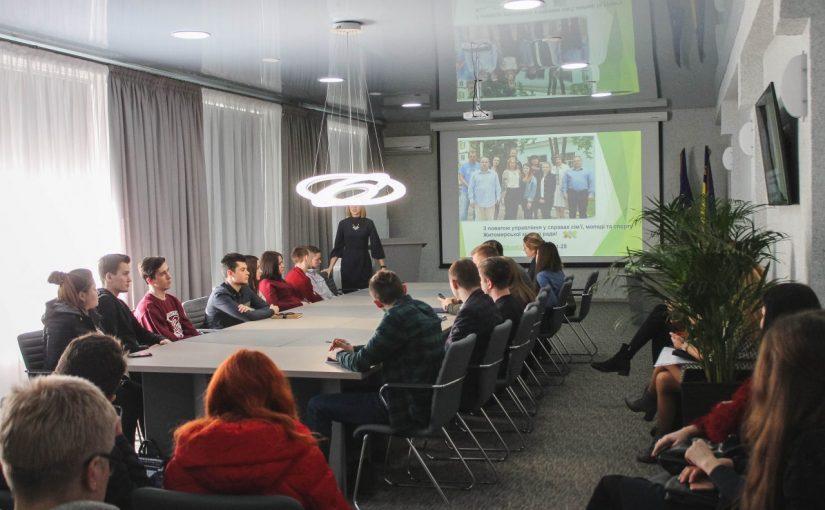 """Презентація молодіжної програми """"STUDAYS'19"""" в ЖДТУ"""