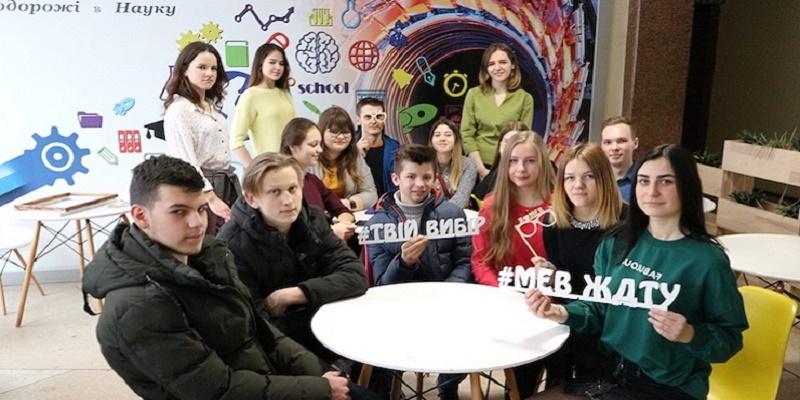 """16 березня 2019 р. проведено квест """"Універ: демо-версія"""" для учнів старших класів"""
