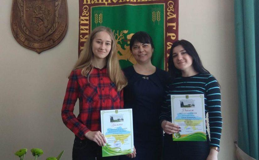 Перемога студентів ФЕМ у Всеукраїнській студентській олімпіаді з дисципліни «Економіка природокористування»
