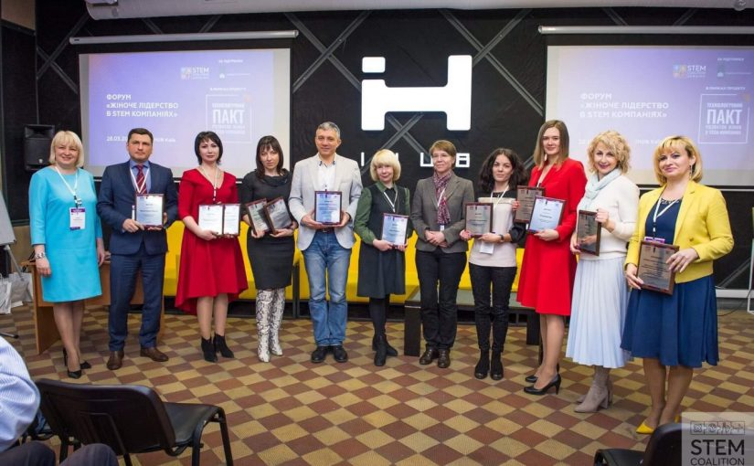 ЖДТУ сертифіковано та дипломовано як «Кращий університет для жінок»