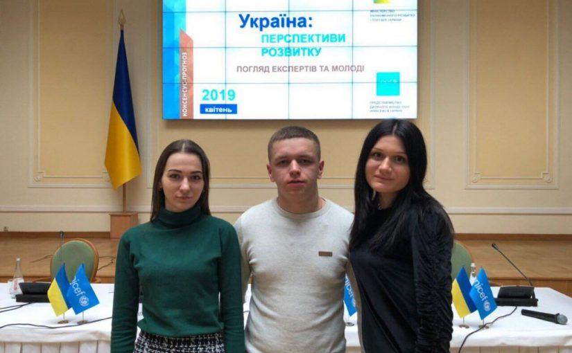 Участь магістрантів факультету публічного управління та права у семінарі-дискусії «Україна: перспективи розвитку очима молоді»