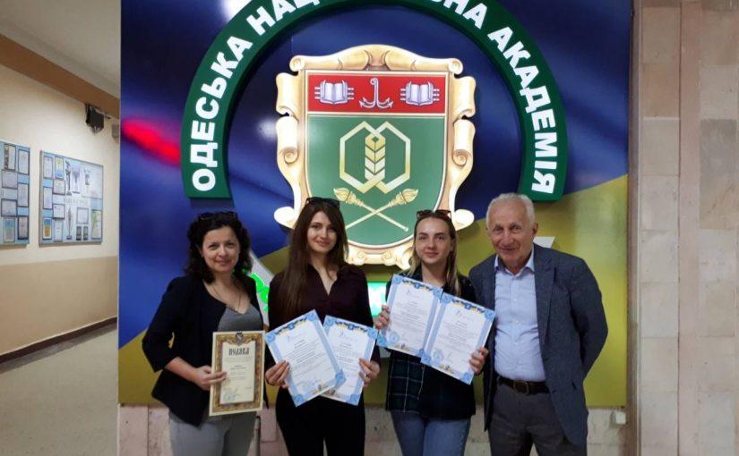 Студенти ГЕФ – переможці конкурсу наукових робіт зі спеціальності «Технології захисту навколишнього середовища»