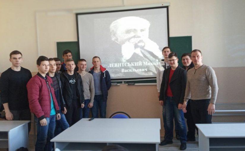 7 квітня – день вшанування пам'яті з нагоди 160 років з дня народження Миколи Левитського