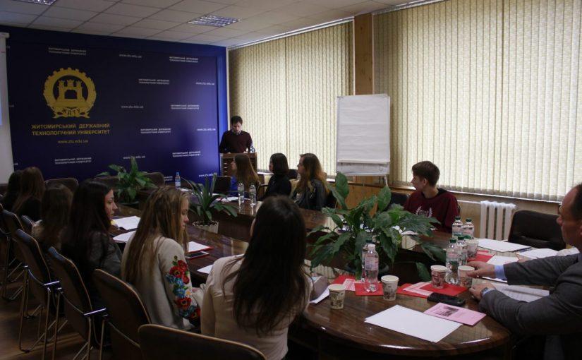 Підсумки ІІ туру Всеукраїнського конкурсу студентських наукових робіт зі спеціалізації  «Підприємництво»