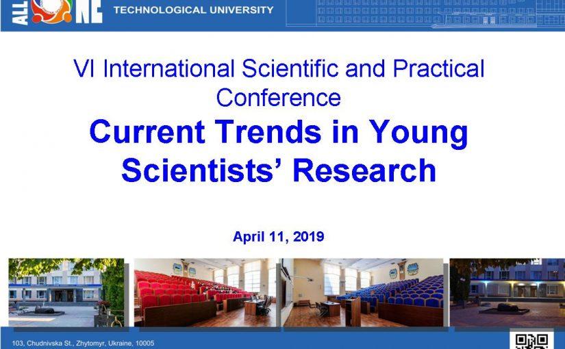VI Міжнародна науково-практична конференція «Current Trends in Young Scientists' Research»