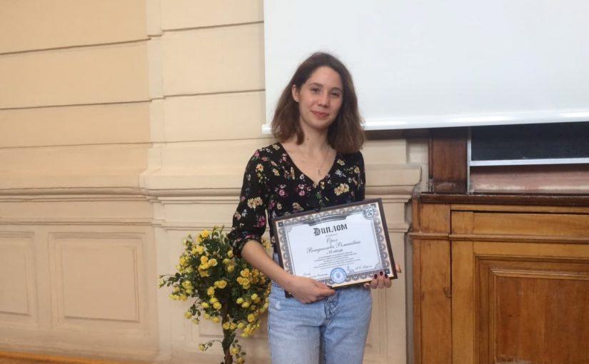 Студентка ФПУП Орел Владислава здобула перемогу у фаховій олімпіаді з публічного управління та адміністрування