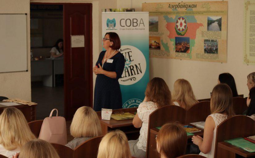 Практична конференція «SOVa Teacher Training Day @Zhytomyr Polytechnic»