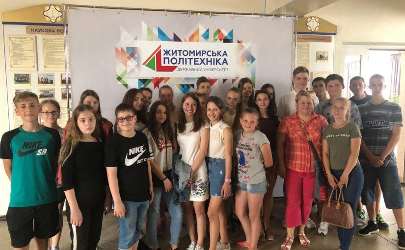 Екскурсія для учнів школи №20 Житомирською політехнікою