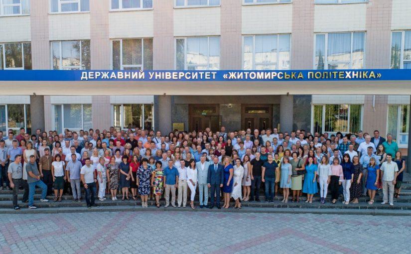 Вітаємо з Днем народження ректора Житомирської політехніки Віктора Євдокимова!