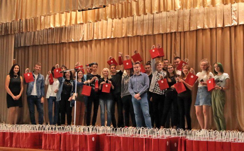 Студентів Житомирської Політехніки привітали з Днем програміста