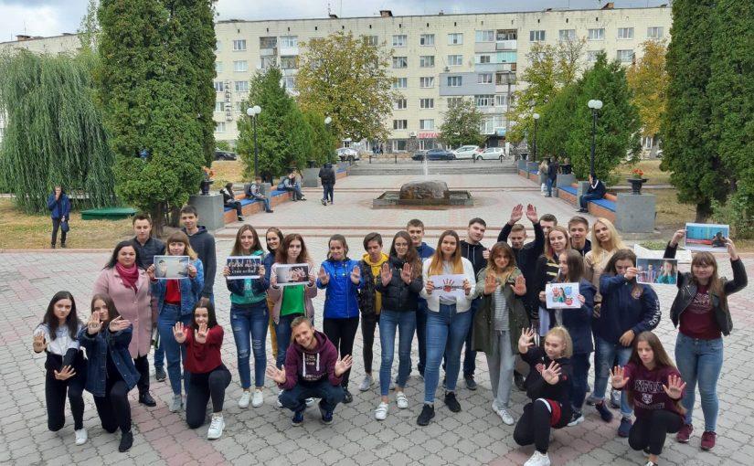Студенти ФПУП Житомирської політехніки долучилися до Всеукраїнського флешмобу #разомпротибулінгу