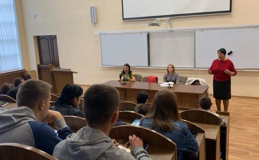 Зустріч працівників Головного територіального управління юстиції в Житомирський області зі студентами I курсу ФПУП