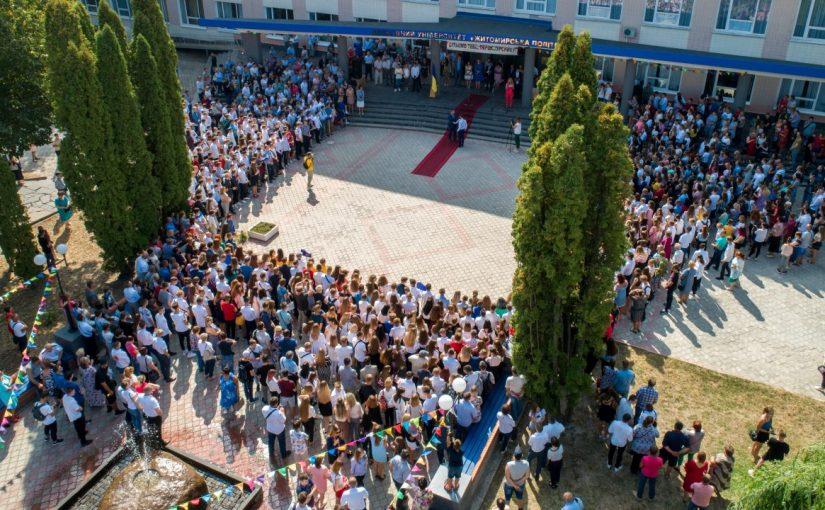 """Державний університет """"Житомирська політехніка"""" урочисто відкрив свої двері для студентів-першокурсників"""